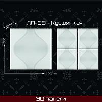 """3 d panel """"Кувшинка"""" 500*500"""