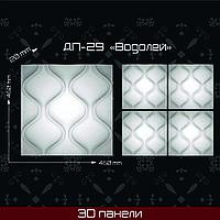 """3 d panel """"Водолей"""" 460*460"""