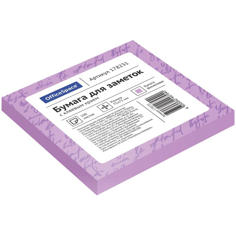 Самоклеящийся блок OfficeSpace, 75*75мм, 100л, фиолетовый