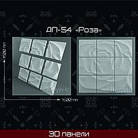 "3D панель ""Роза"" 1500*1500мм"