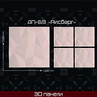 """3 Д панель """"Айсберг"""" 500*500"""