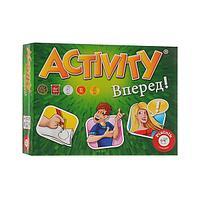 Настольная игра Activity (Активити) Вперёд!, Piatnik (Пиатник), фото 1