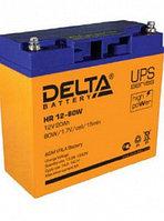 Delta аккумуляторная батарея HR12-80W