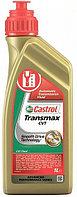 Трансмиссионное масло Castrol Transmax CVT 1 литр