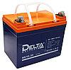 Delta аккумуляторная батарея HRL12-33