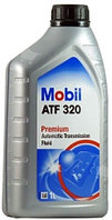 Трансмиссионное масло MOBIL ATF 320 1 литр
