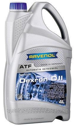 Трансмиссионное масло RAVENOL Dexron II D 4 литра