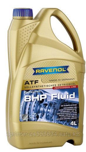 Трансмиссионное масло RAVENOL ATF 8 HP Fluid 4 литра
