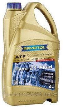 Трансмиссионное масло RAVENOL ATF Type Z1 Fluid 4 литра