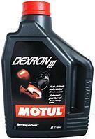 Трансмиссионное масло Motul D III 2 литра