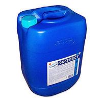 Окситест жидкий, активный кислород, канистра 30 л/32 кг