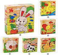 Кубики детские. Дерево 6в1 картинки