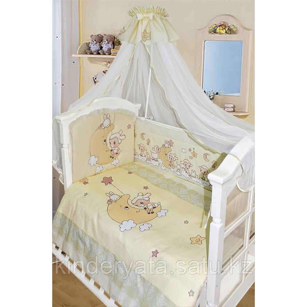 Комплект для кроватки Золотой Гусь Овечка на луне, молочный