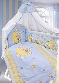 Комплект для кроватки Золотой Гусь Овечка на луне, голубой