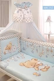 Комплект для кроватки Золотой Гусь MIKA,  голубой