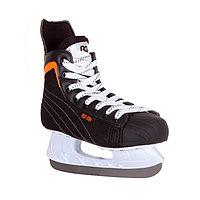 Коньки хоккейные Max Power
