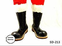 Обувь Санта Клауса или деда Мороза
