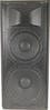 Акустическая система Lnm Protech TR1215, 800w/RMS