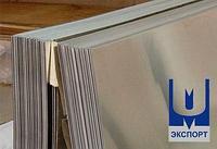 Лист алюминиевый 0,5 х 1200 х 3000 АМЦН2