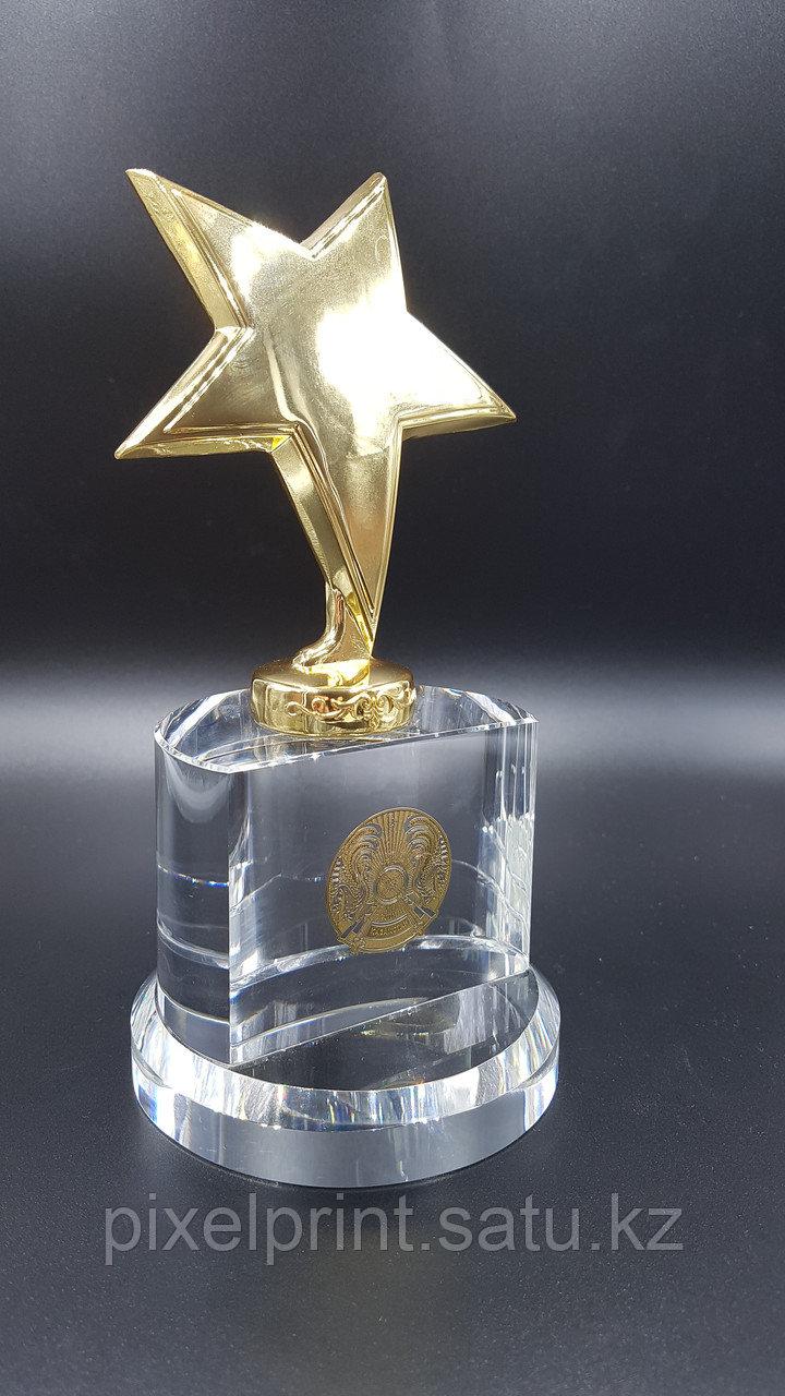 """Награда """"Звезда"""" со стеклянной подставкой"""