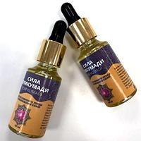Сила Кумкумади масло от морщин, фото 1