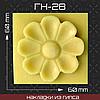 Мебельная накладка из гипса Гн-28