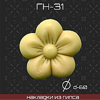 Мебельная накладка из гипса Гн-31