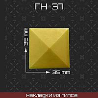 Мебельная накладка из гипса Гн-37