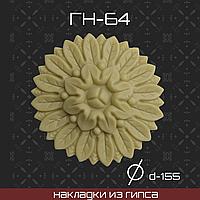 Мебельная накладка из гипса Гн-64