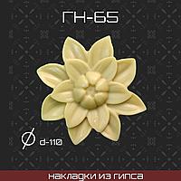 Мебельная накладка из гипса Гн-65