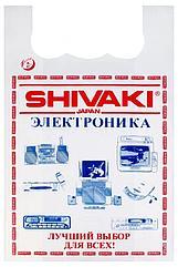 Пакет SHIVAKI (Шиваки) 50 шт