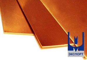 Лист бронзовый 40 х 1000 х 2000 БрХ1