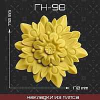 Мебельная накладка из гипса Гн-98