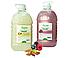 Крем-мыло жидкое «Аура»  5 литров, фото 3
