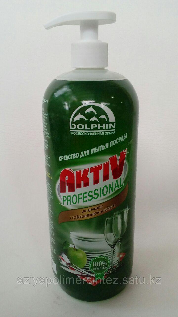Средство для мытья посуды - Aktiv 1 л с дозатором.