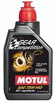 Трансмиссионное масло Motul Gear Competition 75w140 1 литр