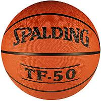 Мяч баскетбольный Spalding TF-50