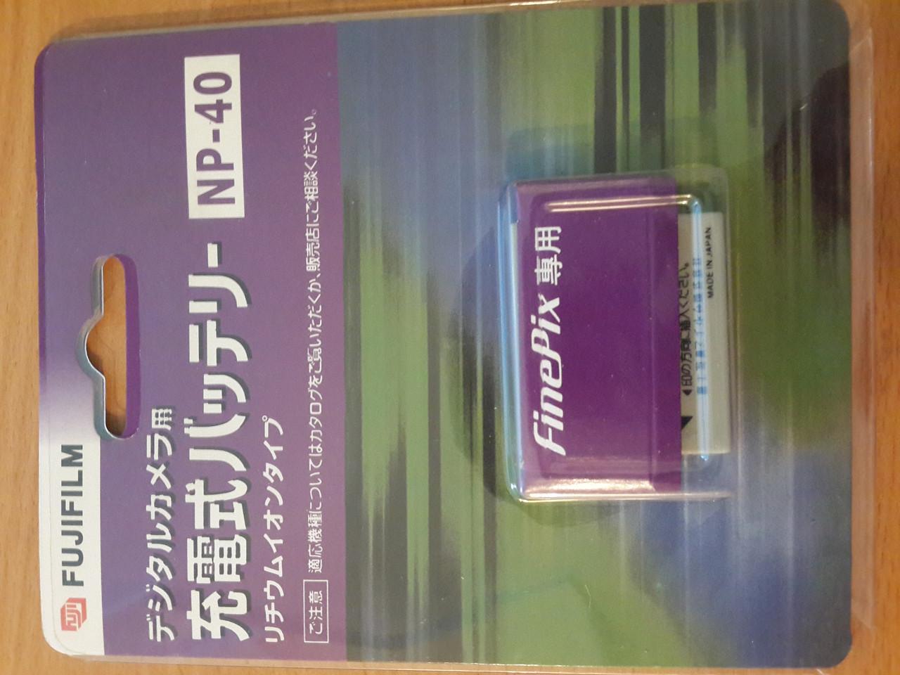Аккумулятор Fujifilm np 40