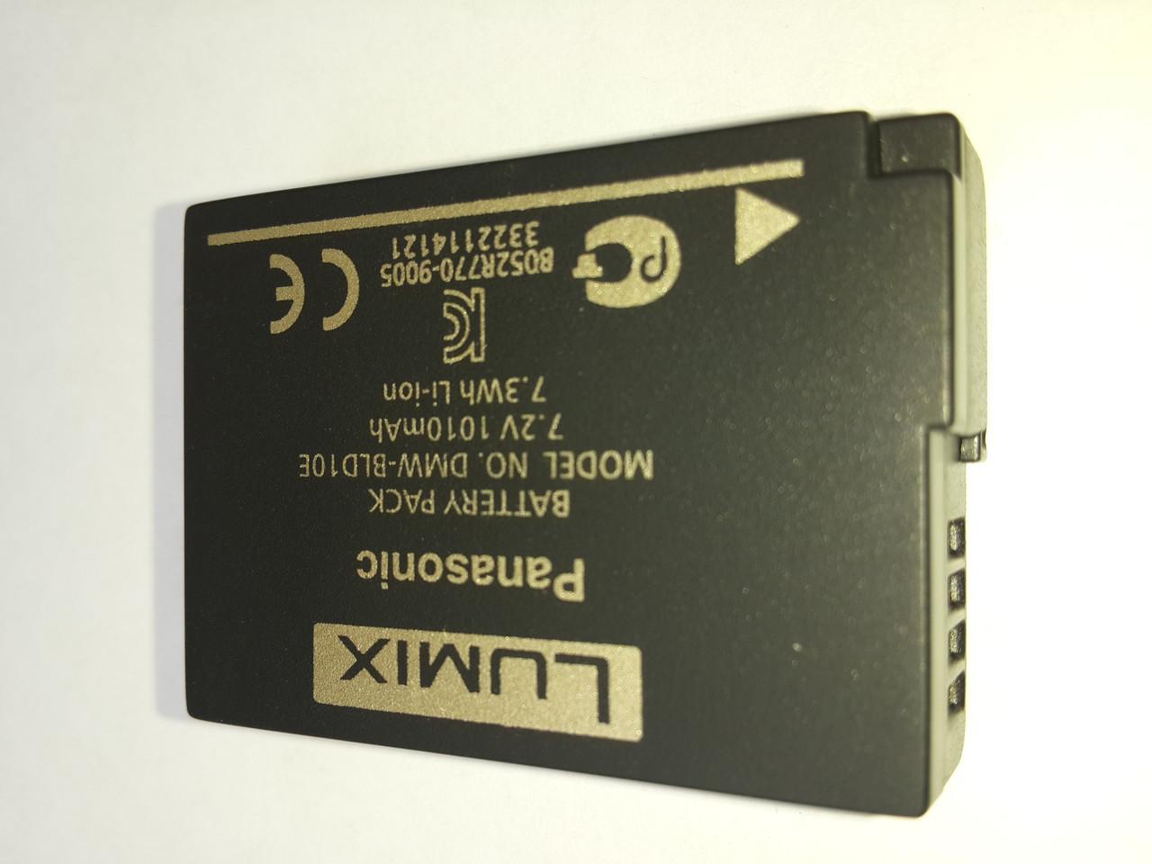 Аккумлятор Panasonic DMW-BLD10