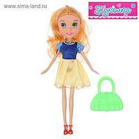 """Кукла """"Принцесса"""" в платье с аксессуарами"""