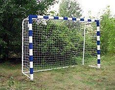 """Ворота для футбола/гандбола """"ЮНИОР"""" 5*2м"""