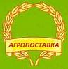 Агропоставка ТД