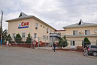 Сарыагаш санаторий Сая, фото 1