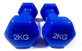Гантели 2 кг+2кг