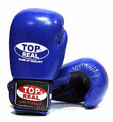 Боксерские перчатки кожа