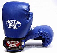 Боксерские перчатки детские кожа