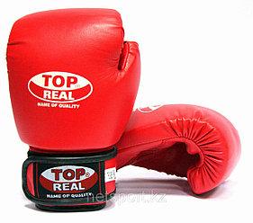 Боксерские перчатки детские кожа зам