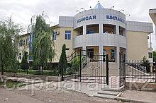 Сарыагаш санаторий Жансая
