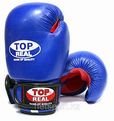Боксерские перчатки детский кожа
