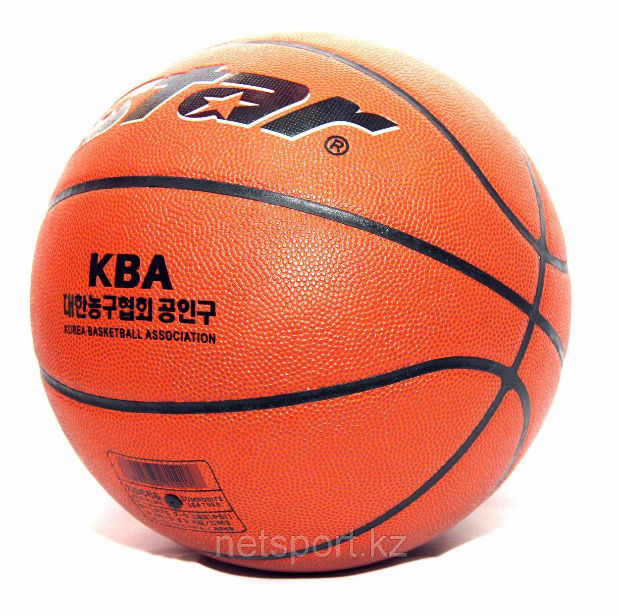 Баскетбольный мяч Star LEGEND